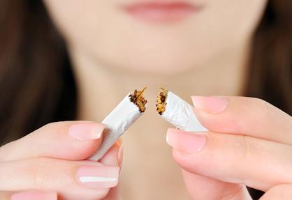 Gesundheitstipp Rauchen